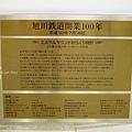 1026-71.jpg
