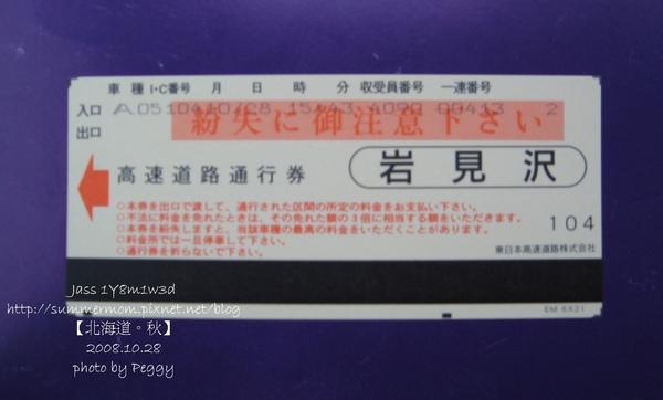 1028-150.jpg