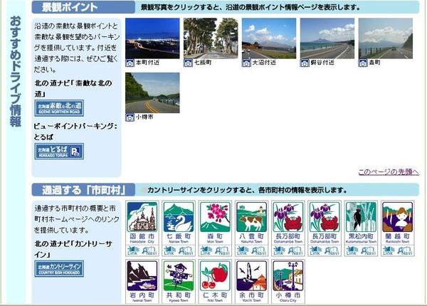 小樽2.JPG