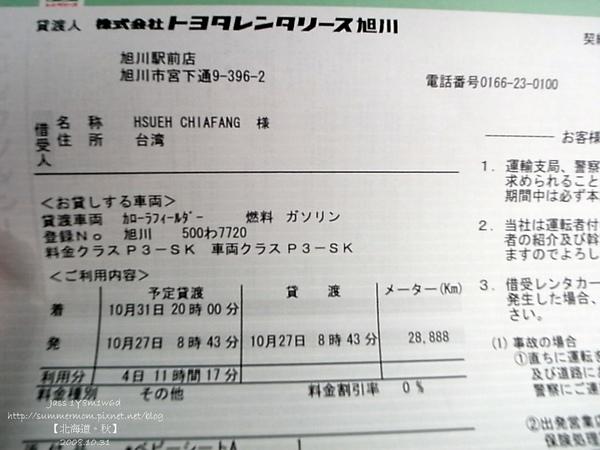 1031-203.jpg