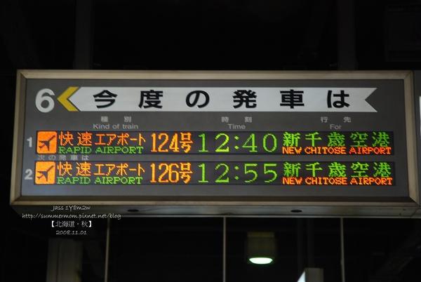 1101-104.jpg