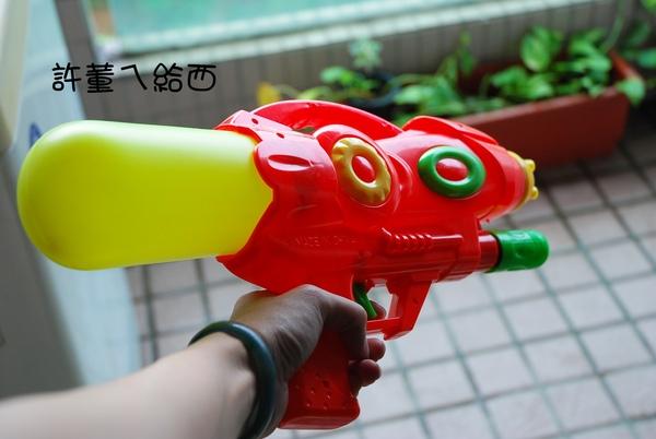 水槍b.jpg