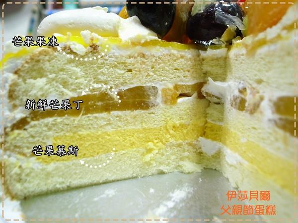 cake2a.jpg