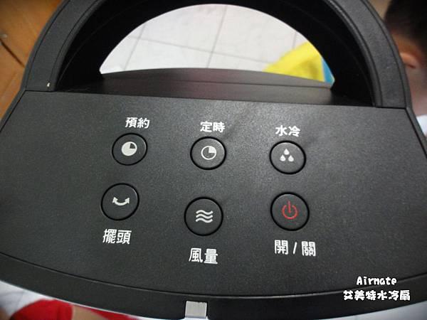 水冷扇10.JPG