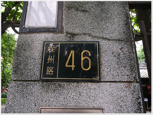 1114-04.JPG