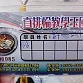 1107-01.JPG