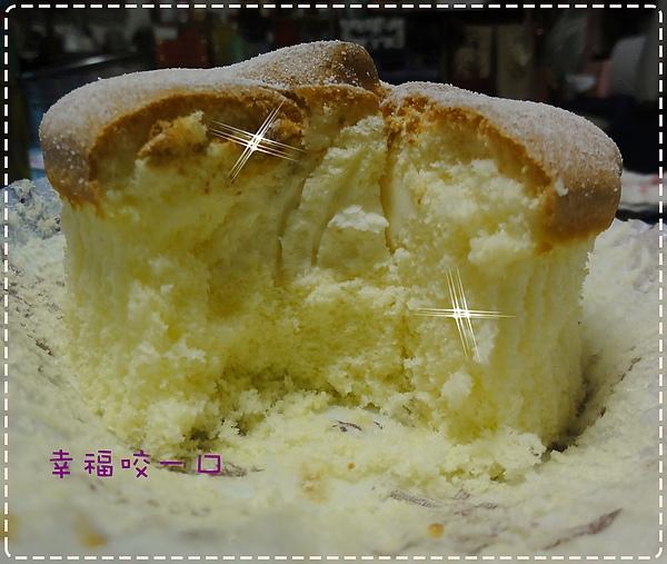 cake05.JPG
