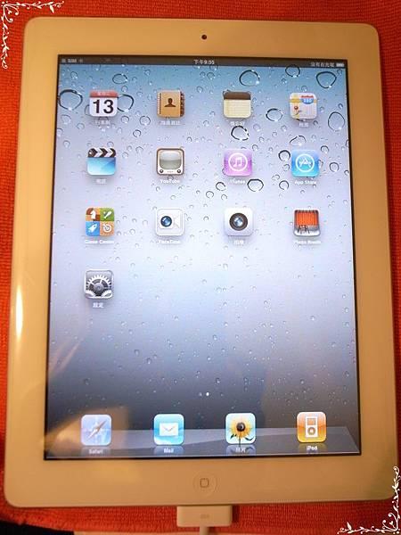 iPad15.JPG