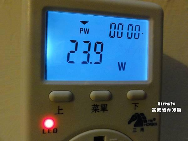 水冷扇18.JPG