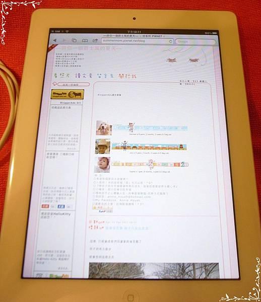 iPad16.JPG