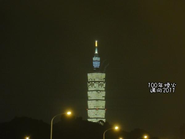 20110101-02.jpg