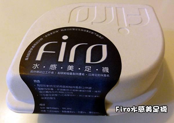 firo-02.jpg