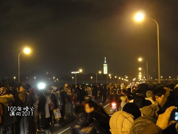20110101-01.jpg