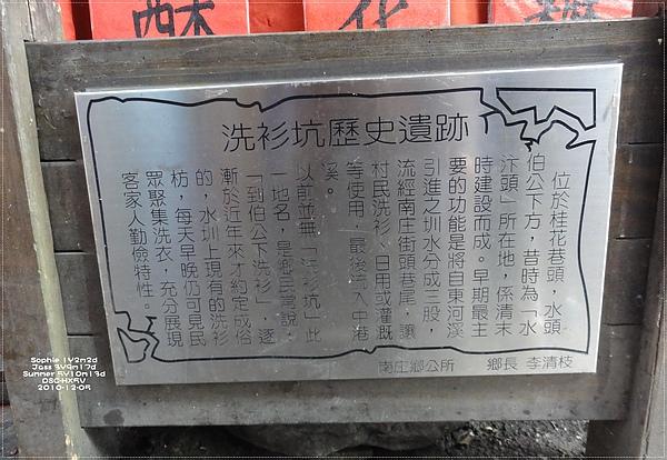 1205-08.JPG