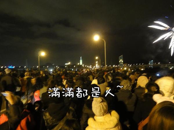 20110101-03.jpg