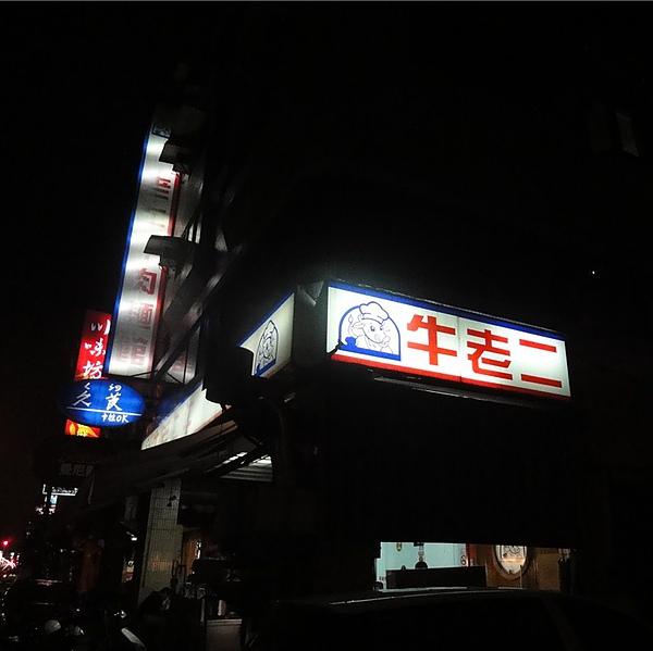 DSC02361_副本.jpg