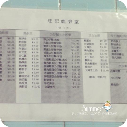 DSC03972.JPG