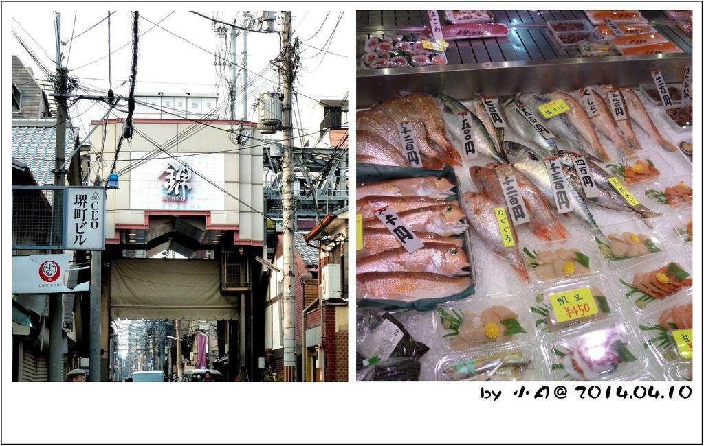 所謂京都的廚房。錦市場、錦天滿宮-1
