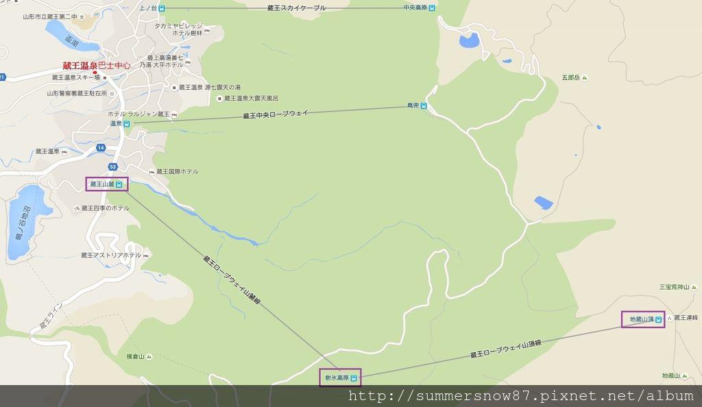 藏王溫泉交通篇