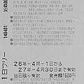 15112016130922-0001.tif