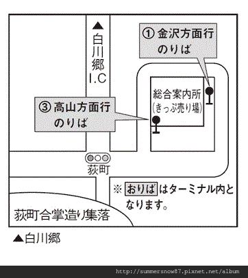 tei_tky_shirakawa.png