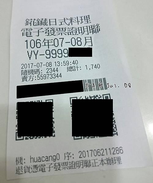 201771616240.jpg