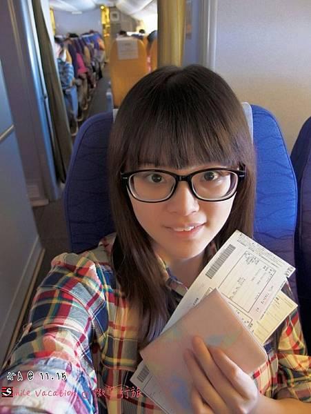 05 成田機場到東京市區.jpg