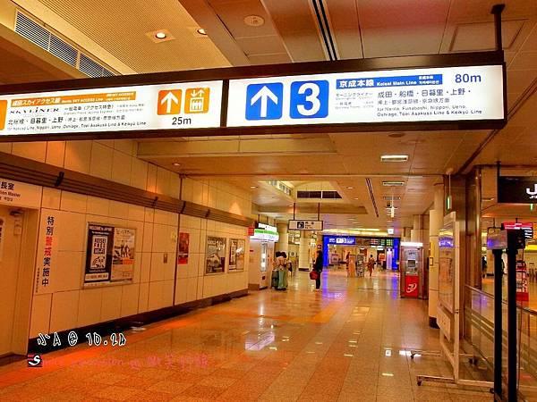 10 成田機場到東京市區.jpg