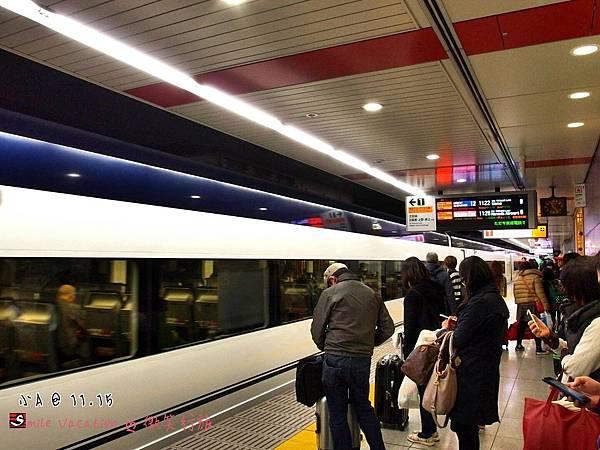 08 成田機場到東京市區.jpg