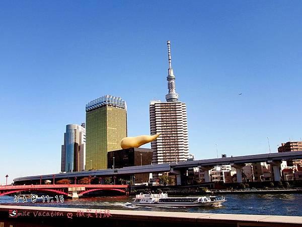 16 成田機場到東京市區.jpg