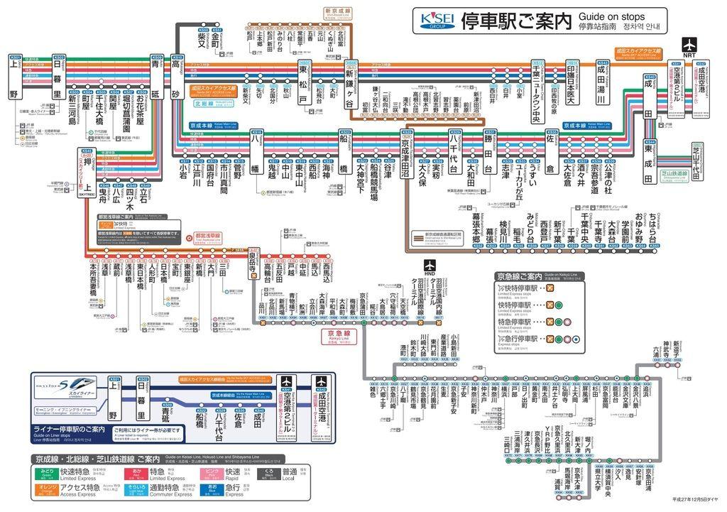 23 京成電鐵路線圖.jpg