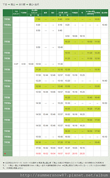 timetable01.png