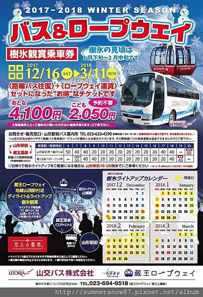29-30bus-rw.jpg