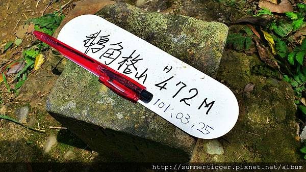 C360_2012-03-25-11-40-54