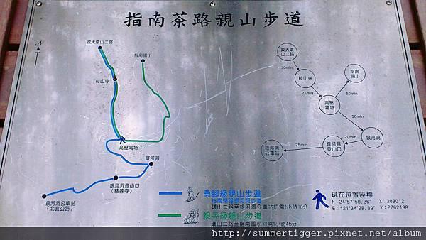 C360_2012-03-25-12-09-57