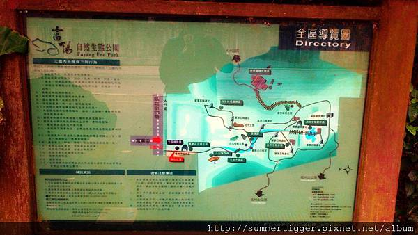 C360_2012-01-21-14-42-59