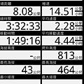 screenshot_2012-04-11_0051