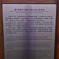 C360_2012-04-14-15-06-38