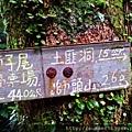 C360_2012-04-14-16-49-03