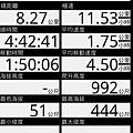 screenshot_2012-04-22_2051