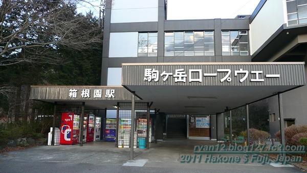20110131211759a5a.jpg
