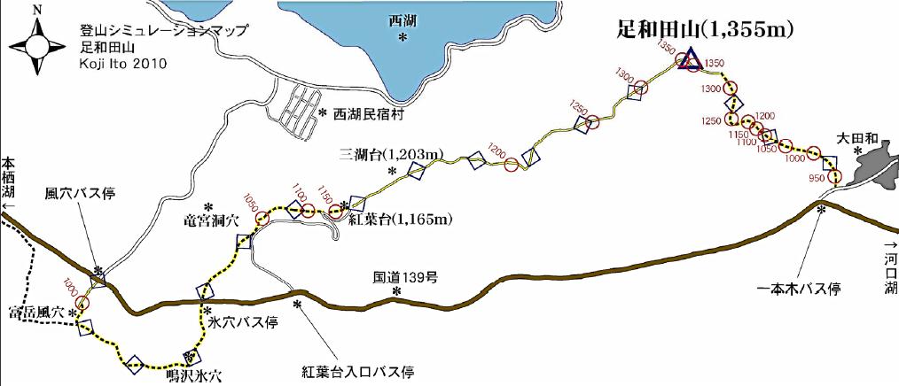 風穴冰穴紅葉台族和田山.png