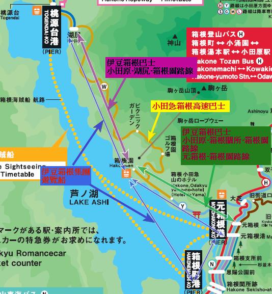 箱根園交通.png