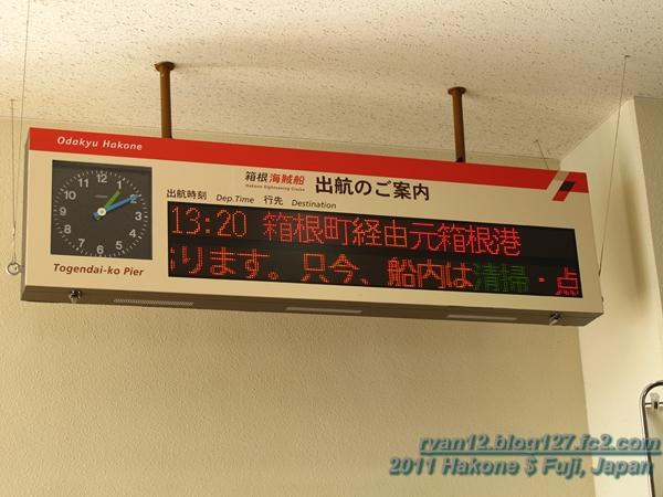 201101312027070ae.jpg
