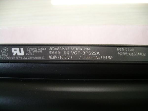 IMGP0221 [640x480].JPG