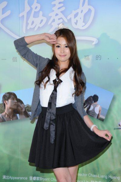 11/12制服特映會