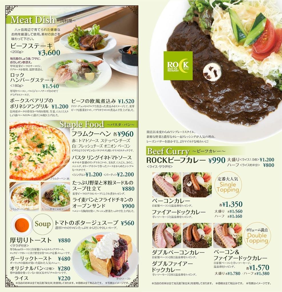 menu2016sp1