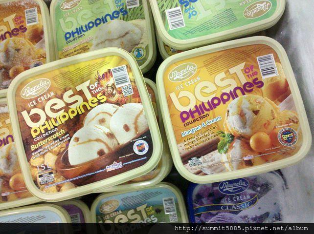 2'Philippines Ice Cream.