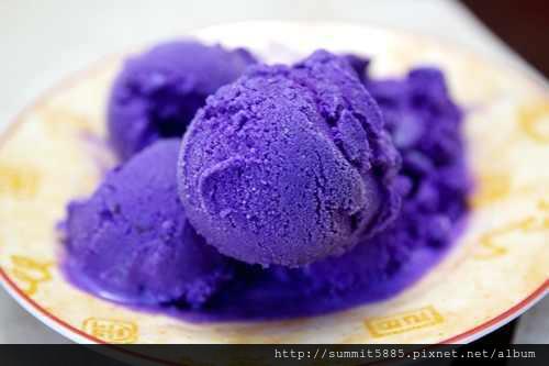 2'芋頭冰淇淋