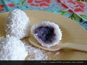 3'Ube Coconut Rice Balls